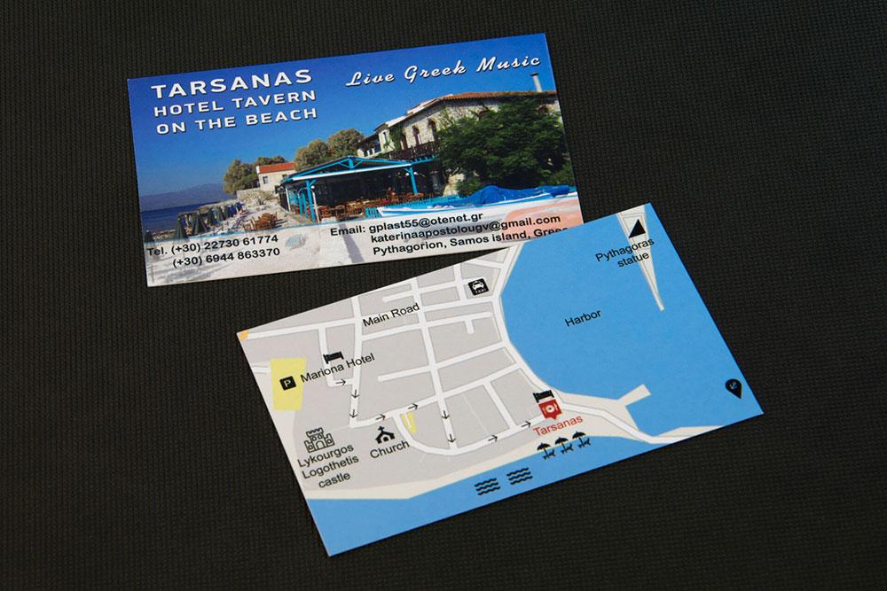 επαγγελματική κάρτα ξενοδοχείου Tarsanas