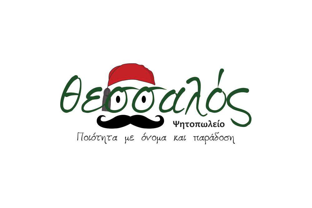 λογότυπο ψητοπωλείου Θεσσαλός