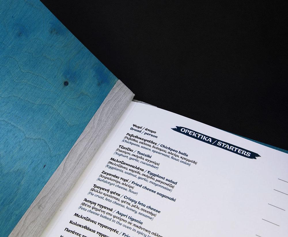 κατάλογος menu Trata Seafood Tavern