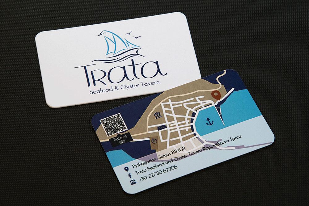επαγγελματική κάρτα εστιατόριο Trata
