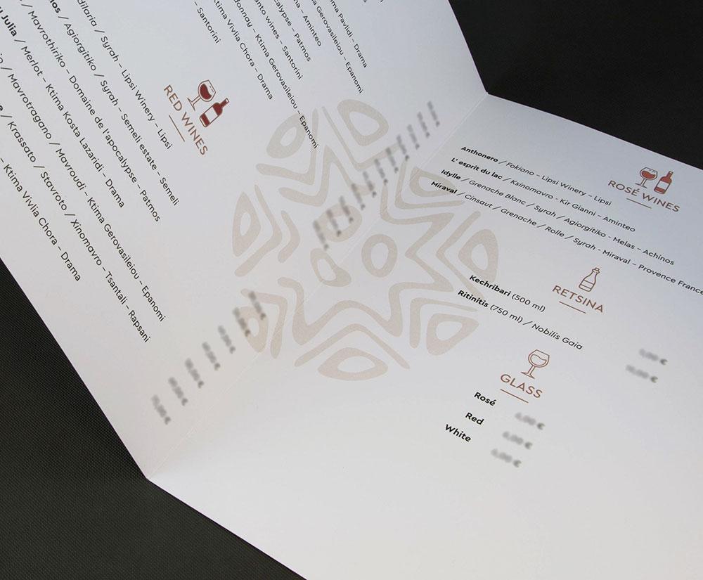 κατάλογος wine list Vaggelis Restaurant