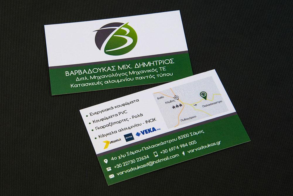 επαγγελματική κάρτα κατασκευές αλουμινίου Βαρβαδούκας