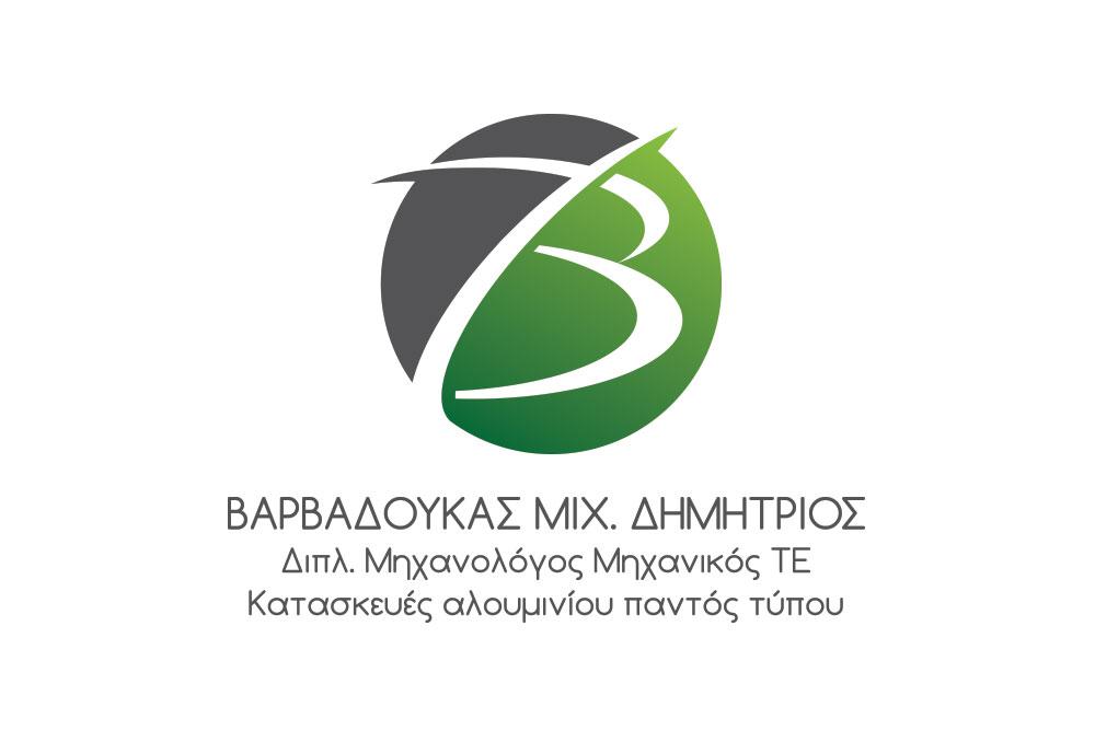 λογότυπο κατασκευές αλουμινίου Βαρβαδούκας