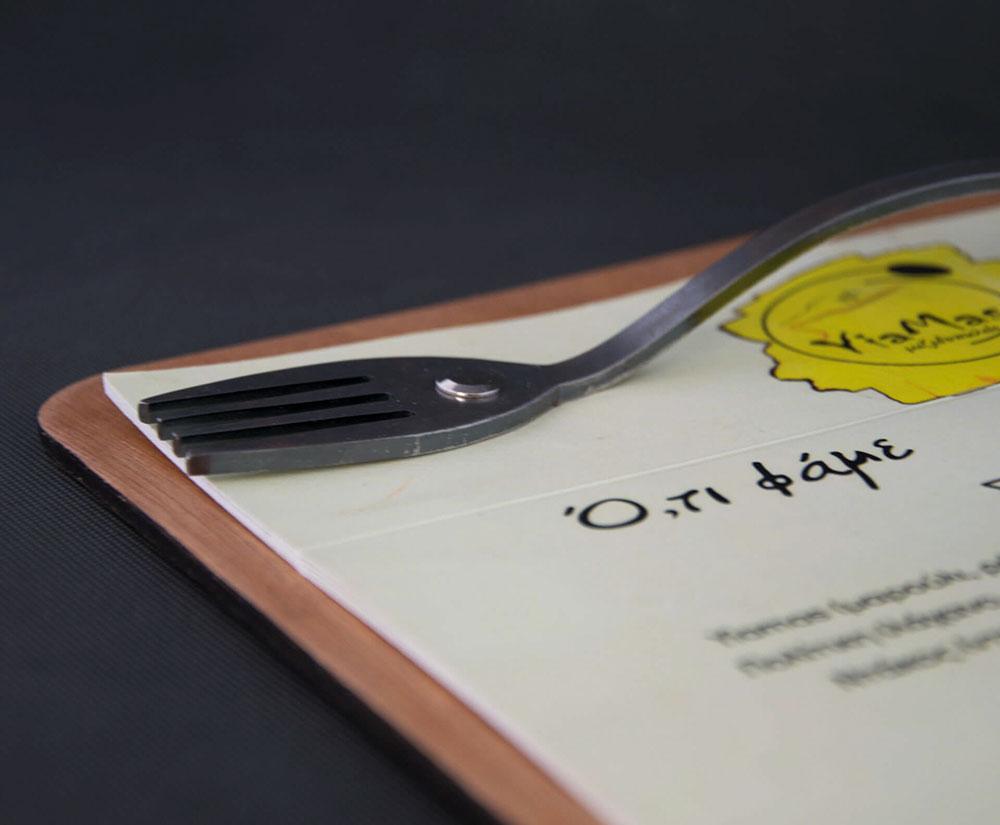 κατάλογος menu Yiamas Restaurant