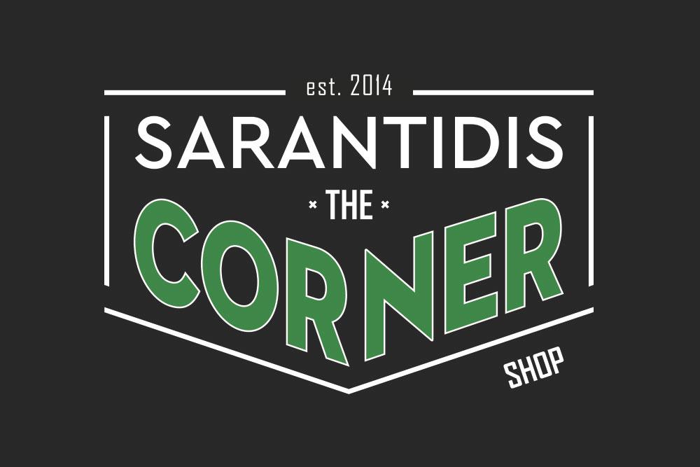 λογότυπο Sarantidis The Corner Shop